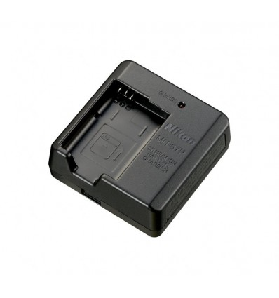 difox-battery-chargers-for-devices-vea022ea-1.jpg